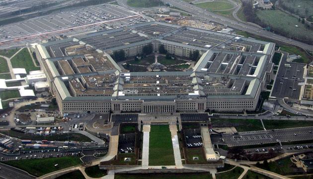 Pentagon bestätigt Existenz des UFO-Forschungsprogramms des US-Verteidigungsministeriums