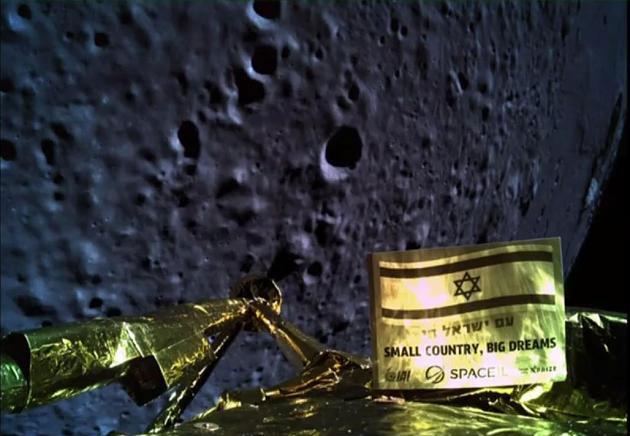 Die vermutlich letzte Aufnahme der Beresheet-Bordkamera mit Blick auf den Mond.Copyright: SpaceIL