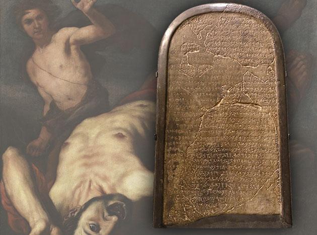 """Die Mesha-Stele vor dem Hintergrund des Zanchi-Gemäldes """"David gegen Goliath"""". Copyright: gemeinfrei (Kollage: grewi.de)"""