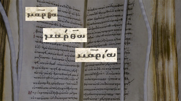 """Ein Textbeispiel für die altgriechische Schreibweise des Namens """"Maria"""" (u.r.) und des Namens """"Martha"""" (m.). Beide unterscheiden sich lediglich durch die Buchstaben """"i"""" und """"th"""". Im Wortbeispiel ganz oben wird deutlich, wie """"Maria"""" zu """"Martha"""" umgeschrieben wurde. Quelle: Elizabeth Schrader, Duke Today"""