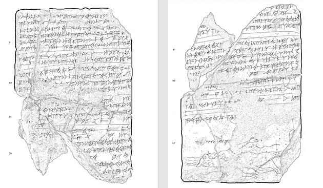"""Vorder- und Rückseite der Tontafel """"BAM 202"""" (Illu.). Copyright/Quelle: Troels Pank Arboell / JMC 33, pp. 1-31"""