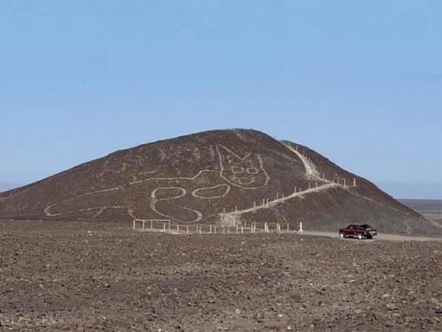 """Blick auf den """"Katzenhügel"""". Copyright: Ministerio de Cultura, Peru"""