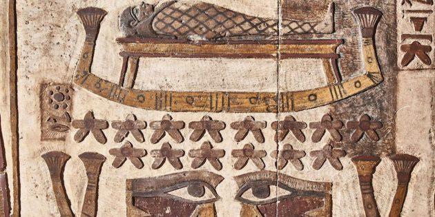 Darstellung eines Sternbilds Form einer Mumie im Innern des Tempels von Esta Copyright/Quelle: Ahmed Amin / Universität Tübingen