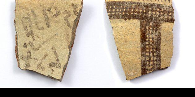 Frühalphabetische Inschrift auf der Innenseite (l.) einer zyprischen Scherbe. Copyright: ÖAW / Antiquity (2021)