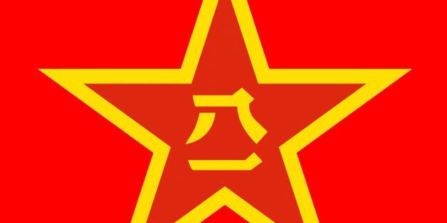 Das Emblem der chinesischen Luftwaffe. Copyright: Public Domain