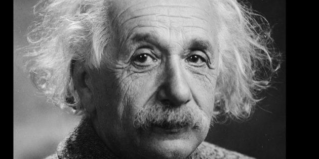 Albert Einstein. Copyright: Gemeinfrei